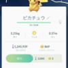 【ポケモンGO】ジェネレーションチャレンジ:ホウエン編開幕!