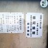 蛭子神社のお祭