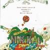「二期会サミットコンサート」@東京文化会館小ホール