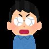 西蒲田区分マンションの売却査定