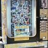 厚木で1000円自販機発見。とりあえずやってみました。