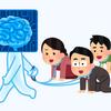 【大リストラ時代】「その仕事AIに奪われるぞ」がいよいよ現実的になってきた件について