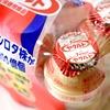 コロナで経済が低迷中の今、飲料業界ではヤクルト等の乳酸菌飲料が売れている