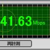 我が家のインターネット接続のスループット(2009/Summer)