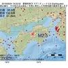 2016年09月24日 19時22分 愛媛県東予でM2.5の地震