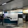 香港トランジット観光
