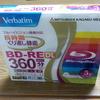 Verbatim BD-RE DL VBE260NP5V1