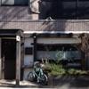 トラットリア コチネッラでランチ♪(神戸・北野町周辺)
