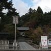 青葉から紅葉色の京都