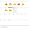 Styary 1.8をリリースしました。カレンダーに好きな日記の項目を表示できるようになりました!
