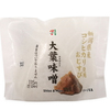 新潟県産コシヒカリおむすび大葉味噌のカロリーと値段と販売店!感想