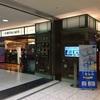 イシヤカフェが新千歳空港にオープン