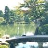 8月後半 緑一色の 金沢「兼六園」、江戸時代作の庭園・滝、日本最古の噴水、江戸町茶店の木陰で一休み