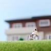 有料老人ホームの運営基準とは?