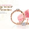 "Be my ""sweet""Valentine / 2月のフェアのご案内"