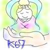 マヤ暦 K67【青い手】相手を理解し献身的に尽くす