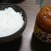【美味くて生姜ねぇーーー❗】