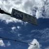 二日目 松本市〜塩尻峠〜諏訪湖