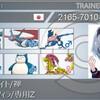 【s12 最高&最終2006】 -温故知新ゲコミミマンダ-