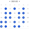 アラフィフの筋トレ記録2021(自宅トレ、自重トレ)