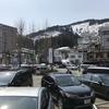 越後湯沢の温泉 山の湯