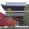 【そうだ京都行こう2019秋CM】紅葉美しい金戒光明寺と真如堂に行ってきた!
