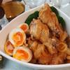 【レシピ】お酢でさっぱり♬手羽元と玉ねぎの煮込み♬