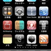 iPhone Developer Program Standard