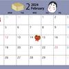 いただいたコメント紹介2020年2月編