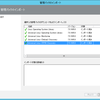 【SCOM】System Center Operations ManagerでLinux(CentOS)を監視する