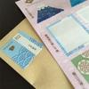 特別な手紙の為にグリーティング切手を買っておこう。