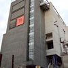 年末 韓国一人旅 ▶︎大学路ミュージカルセンター