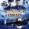 【終戦記念日】オススメの戦争映画7選