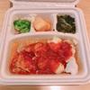 Day145:クスクスって何?鶏とクスクスのトマトソース(nosh)