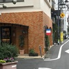 (Tokyo-39/Chez Shimizu)日本美味しいもの巡り Japan delicious food and wine tour