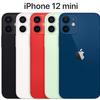 iPhone12の不満点について解説していく