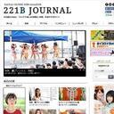 221B NEWS