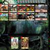 Dominion Online 対戦録 248