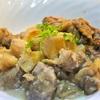 牛バラ肉と里芋の煮込み、ポルチーニ風味
