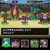 level.1502【ウェイト140・青い霧】第52回闘技場チャレンジカップ2日目