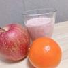 自作のフレッシュジュースにはまっています。2月の食欲不振期間に唯一「美味しい」と思えたもの。