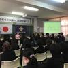 尾道市立向東(むかいひがし)小学校で開催された教育研究会に参加してきました。