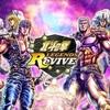 「北斗の拳 LEGENDS ReVIVE」TGS2019 特設ステージ オリジナル断末魔マスクの配布が予定ww