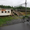 北海道ほぼ縦断(稚内〜苫小牧)4 駅舎ライダーハウスに泊まる
