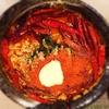 食べてからが本当の地獄だ。「地獄の担担麺 護摩龍」