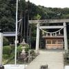 五社神社:春日井市 玉野町