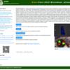 渦鞭毛藻類のゲノム情報をまとめたデータベース SAGER