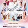 4/6(金) Oscar Flores, Japan Tour 2018,Osaka