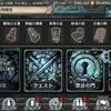 【幻獣クリプトラクト】4アカウントの古神顕現