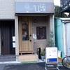 三鷹「Utanの店」〜昭和テイスト、オラウータンがマスコットの喫茶店〜